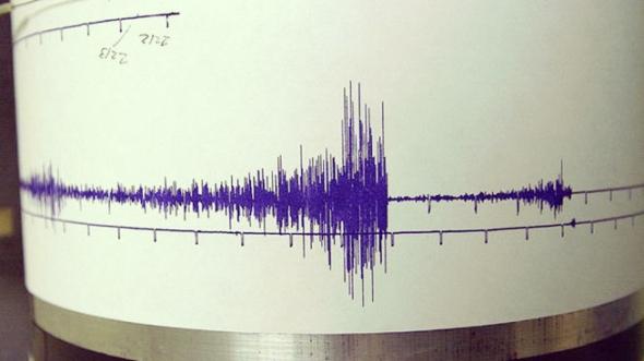 Magnitue 6.0 earthquake